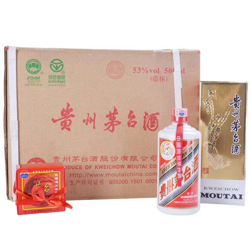 53°飞天茅台500ml(2007年)(12瓶装)整箱