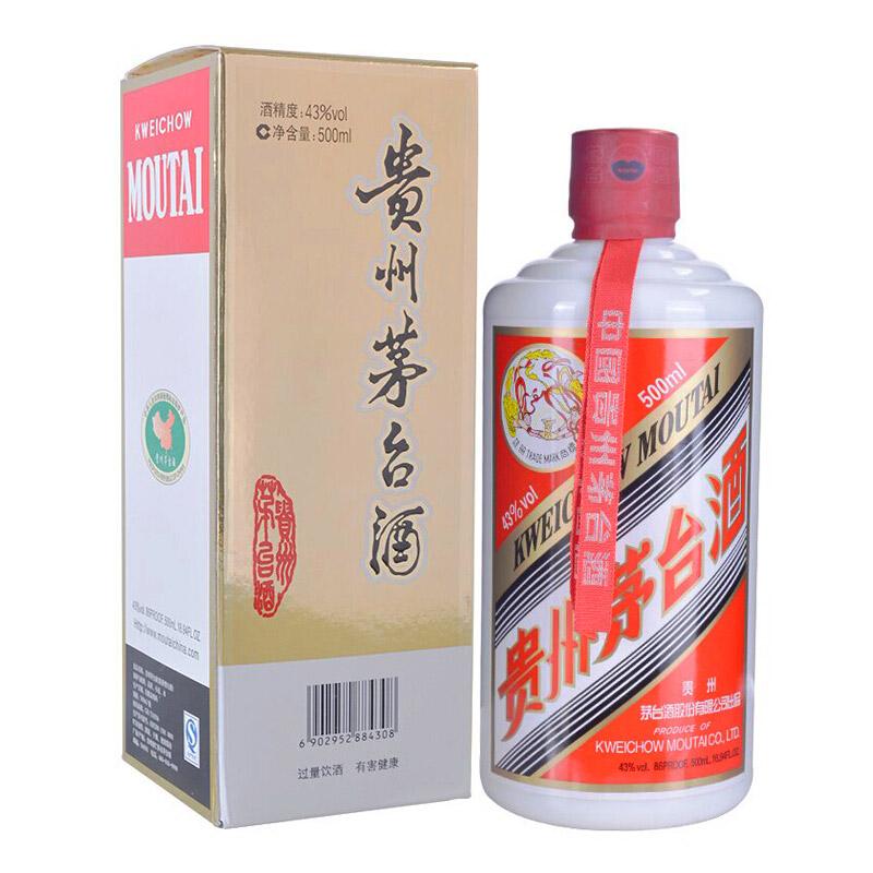43°贵州茅台酒五星/飞天茅台500ml(2010年)