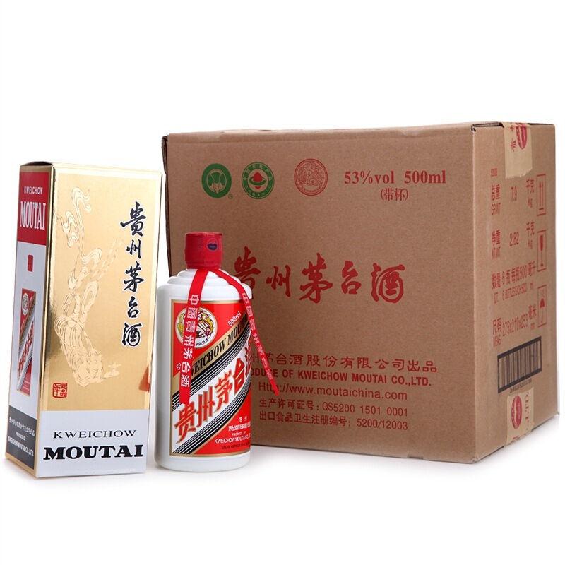 53° 飞天茅台酒(2015年原箱6瓶)500ml