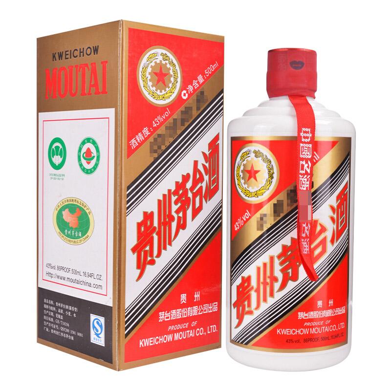 43°贵州茅台酒五星茅台500ml(2009年)