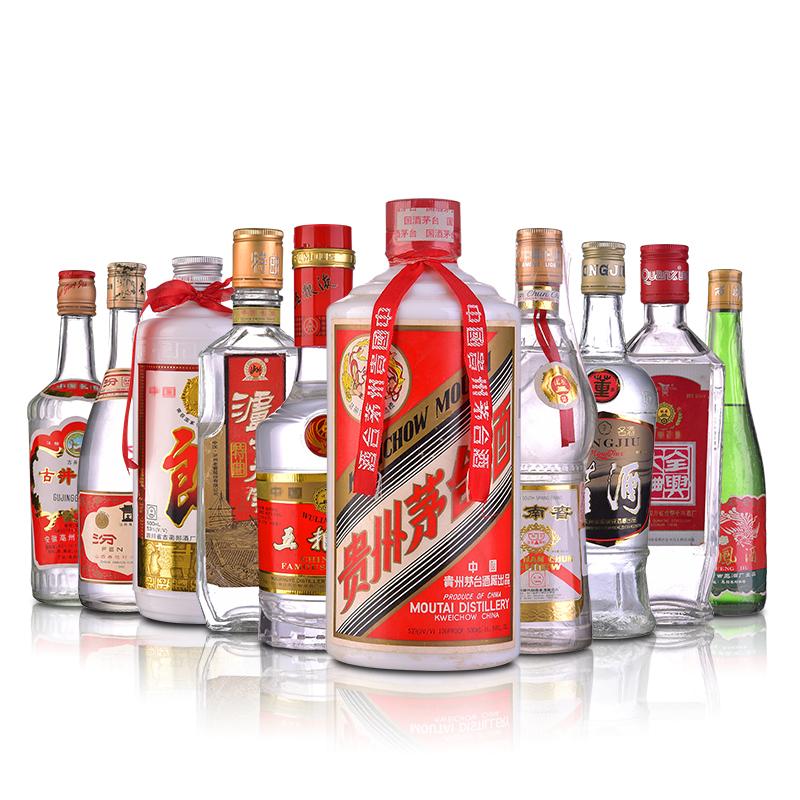 【老酒特卖】中国十大名酒500ml*10(1996-1999年)