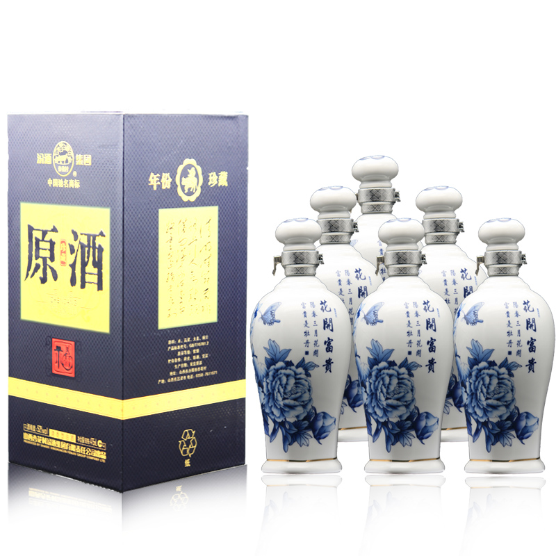 52°杏花村汾酒集团蓝花瓷原酒珍藏 清香型白酒 475ml*6瓶整箱装