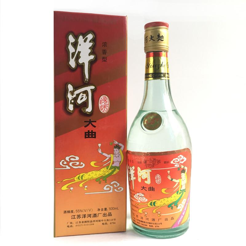 55度 洋河大曲 500ml 浓香型 1999年老白酒