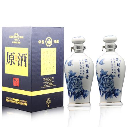 52°杏花村汾酒集团蓝花瓷原酒珍藏 清香型白酒 475ml*2瓶装