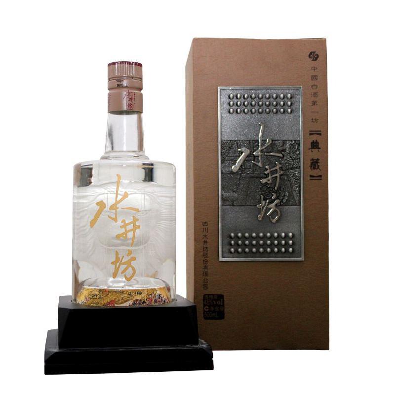【老酒】48°水井坊典藏500ml(2010年)