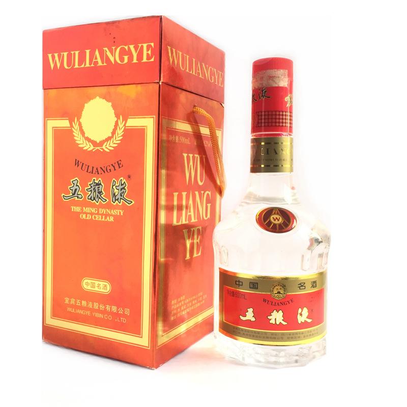 52度 五粮液500ml  2001年老白酒 浓香型