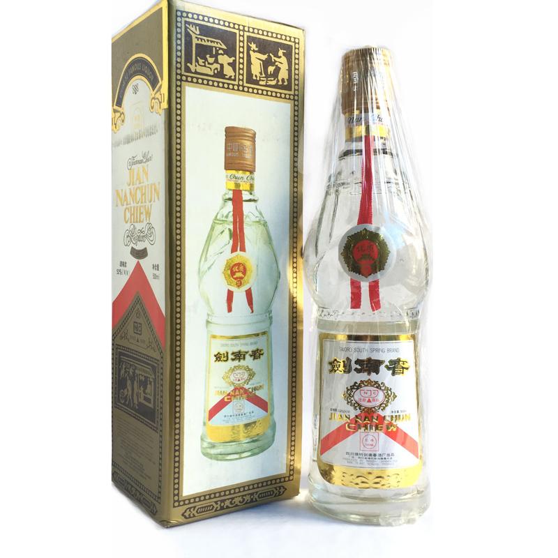 52°剑南春(金盖)500ml(1995年)老白酒特卖