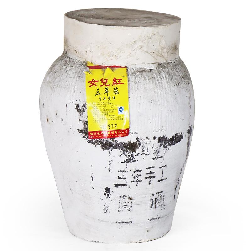 女儿红9kg大坛装干型绍兴黄酒手工冬酿原浆花雕酒优级老酒友之选