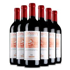 Dynasty王朝经典老王朝干红葡萄酒750ml*6瓶 整箱装