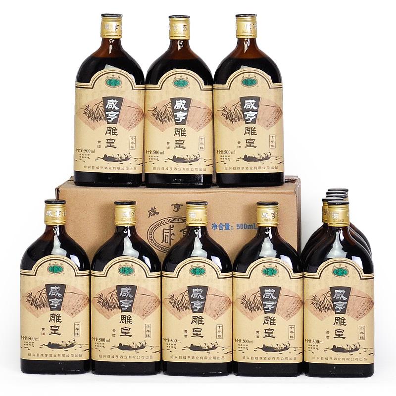 绍兴黄酒十年陈咸亨雕皇老酒整箱装 500mlx12瓶咸亨酒店太雕风味