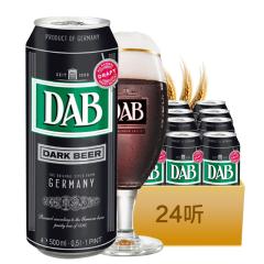 进口德国啤酒DAB大奔黑啤酒整箱500ml(24听装)