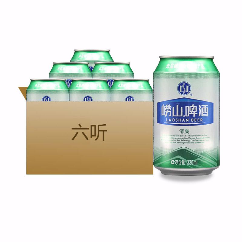青岛啤酒(tsingtao)崂山清爽330ml(六连包)