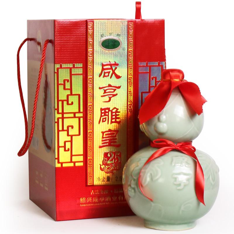 绍兴黄酒咸亨雕皇太雕酒二十五年陈坛装礼盒2500ml 景德镇青瓷葫芦