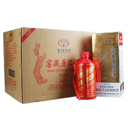 52°度茅台集团窖藏原浆红金500ml(6瓶装)