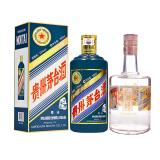 66°水井坊收藏级原浆酒(康乾古窖池)500ml+53°贵州茅台丁酉鸡年生肖酒500ml
