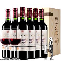 法国原瓶进口红酒路易拉菲干红葡萄酒红酒整箱木箱装 750ml*6