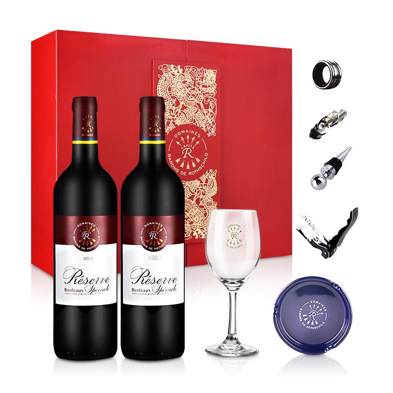 法国红酒法国拉菲珍藏干红葡萄酒豪华双支礼盒(ASC正品行货定制版)