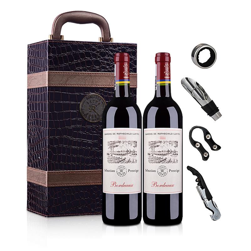 【礼盒】法国拉菲尚品波尔多法定产区红葡萄酒(双支礼盒)(ASC正品行货)