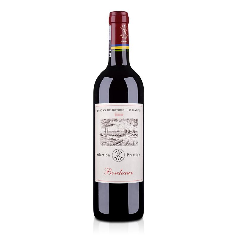 【随时随意波尔多】法国红酒法国拉菲尚品波尔多法定产区红葡萄酒(ASC正品行货)