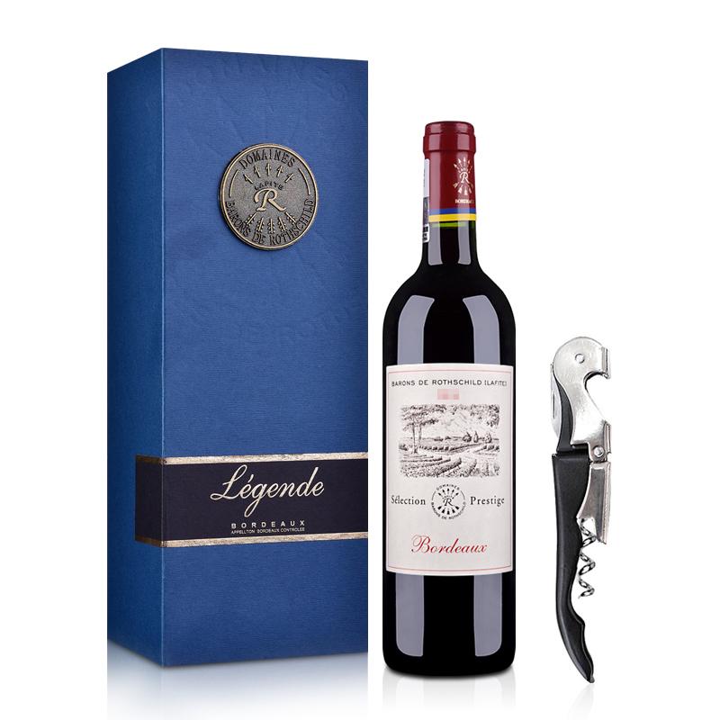 【礼盒】【随时随意波尔多】法国拉菲尚品波尔多法定产区红葡萄酒单支礼盒(ASC正品行货)+酒刀