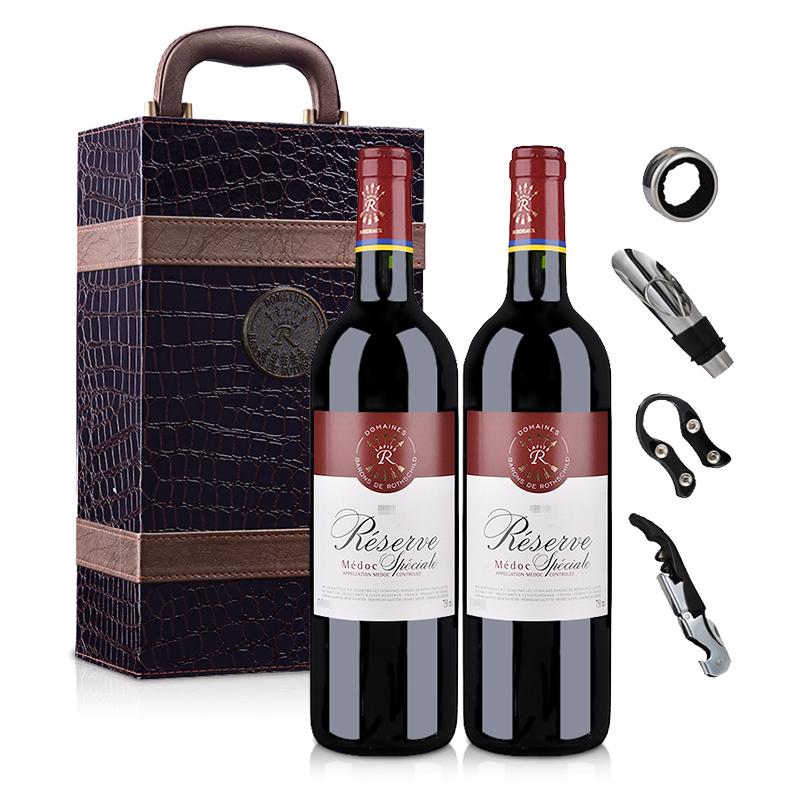 【礼盒】法国红酒拉菲珍藏梅多克法定产区红葡萄酒(ASC正品行货双支礼盒)