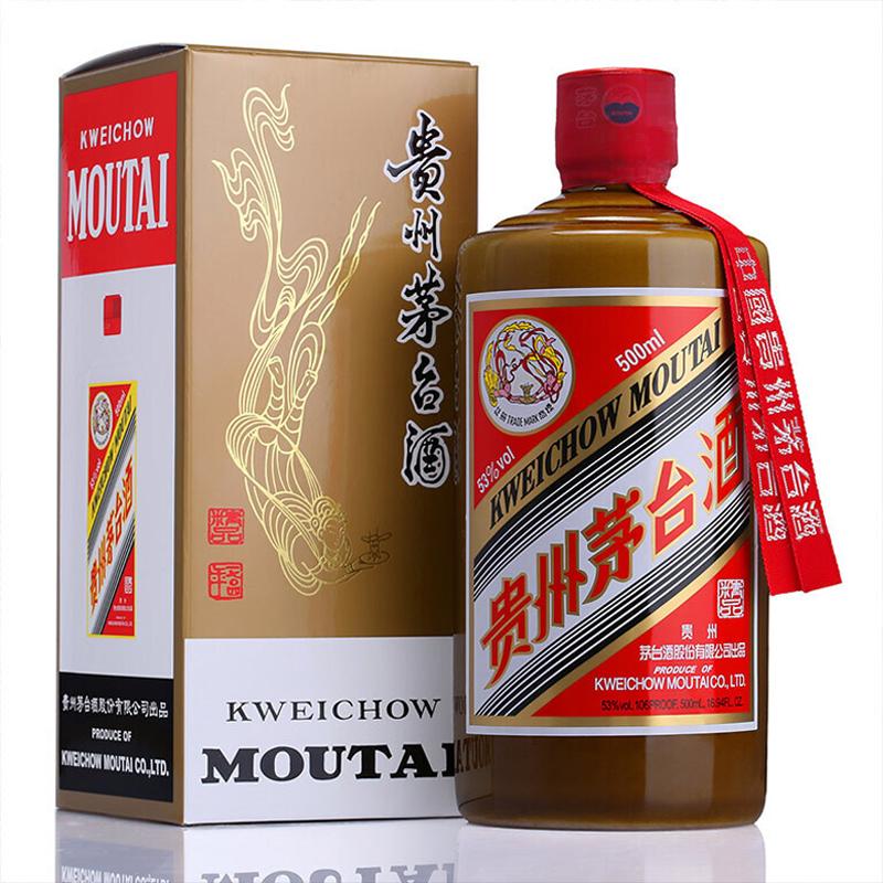 53°贵州茅台酒精品500ml