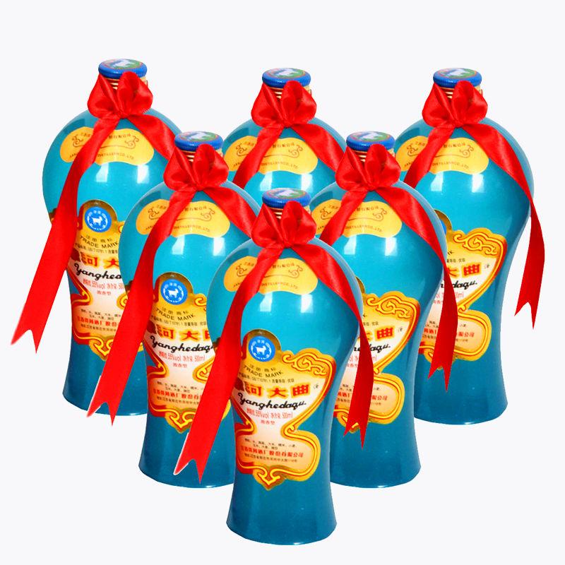 55°洋河大曲天蓝500ml(6瓶装)