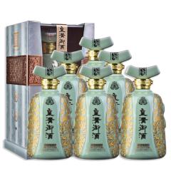52°皇沟御酒蓝瓶复合香500ml(6瓶装)
