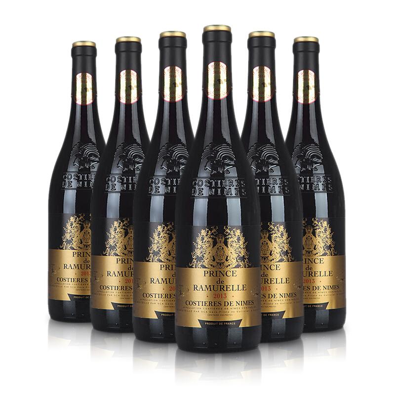法国罗纳河谷原瓶进口红酒哈姆雷王子AOC干红葡萄酒750ml*6整箱装