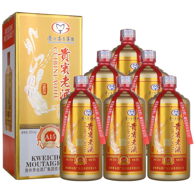 52°贵州茅台集团贵宾老酒(A15)500ml*6