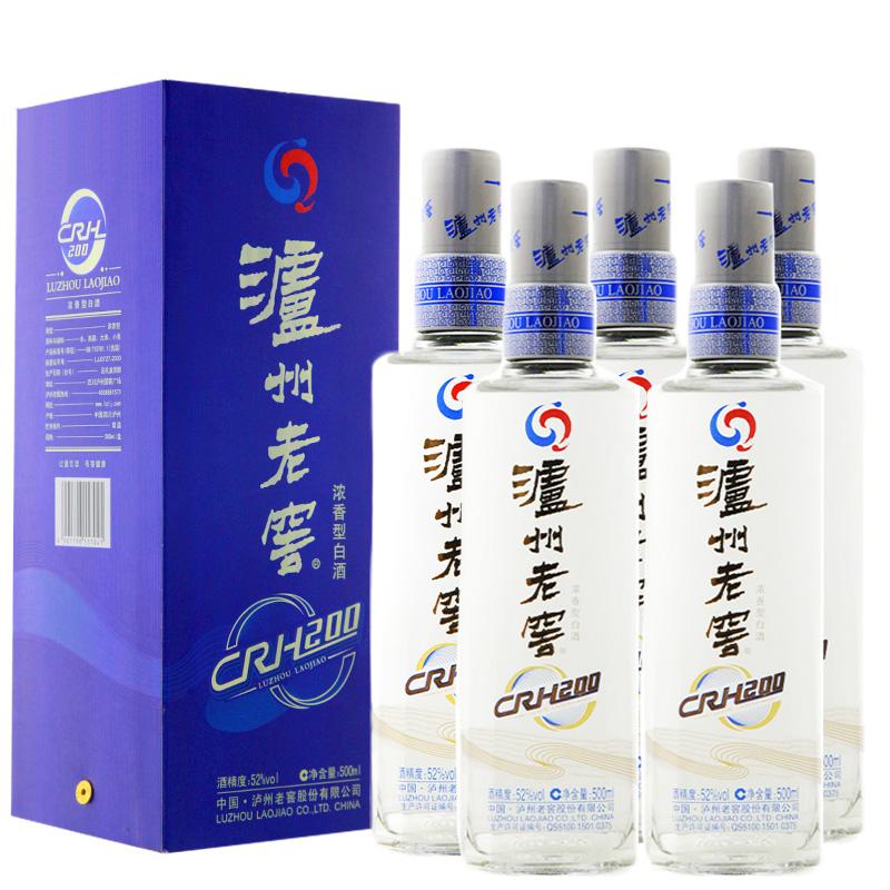 52°泸州老窖CRH200(500ml*6瓶装)