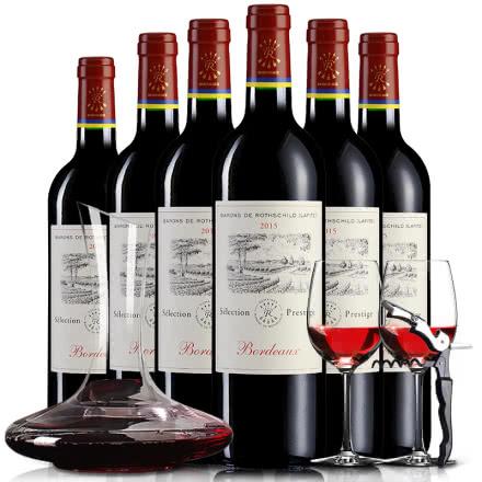 醉梦红酒 法国拉菲波尔多原瓶进口红酒 尚品波尔多干红葡萄酒整箱750ml