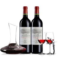 醉梦红酒 拉菲原瓶进口红酒 巴斯克卡本妮苏维翁干红葡萄酒双支750ml