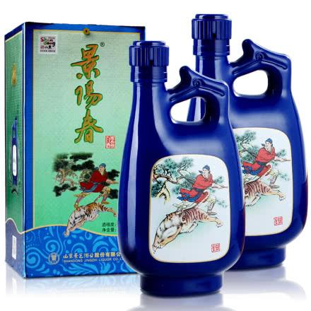 【1212年终狂欢盛典】46°景芝景阳春如意酒480ml(2瓶装)