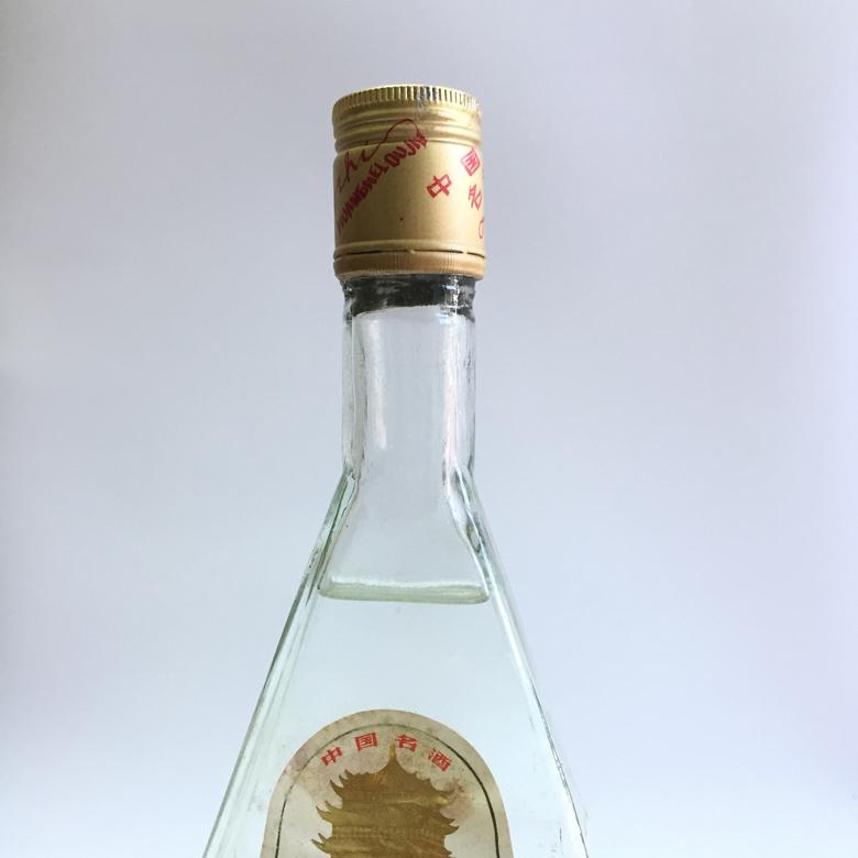 54°黄鹤楼酒 500ml 1993年 老白酒
