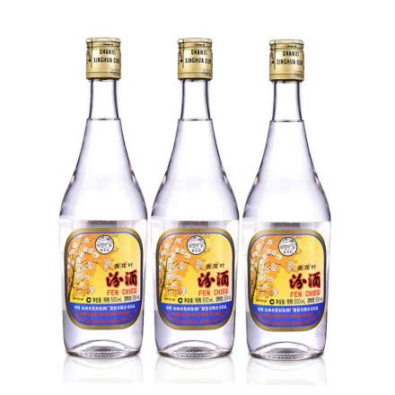 53°出口玻瓶汾酒500ml(3瓶装)