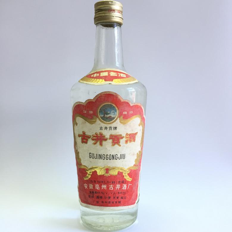 45度 古井贡酒 500ml 1994年老白酒