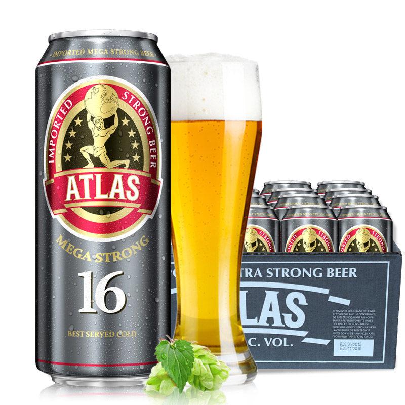 进口啤酒奥塔斯16度烈性啤酒整箱500ml(24听装)