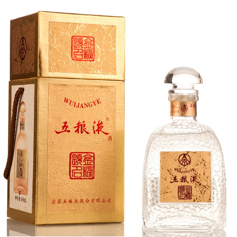 【老酒特卖】52°五粮液金榜题名480ml(2003年)