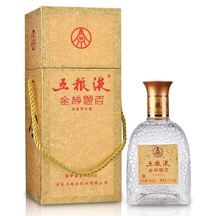 【老酒特卖】52°五粮液金榜题名480ml(2011年)