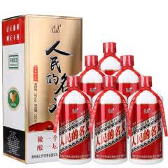 52°茅台镇白酒人民的名义酒浓香型500ml(6瓶装)