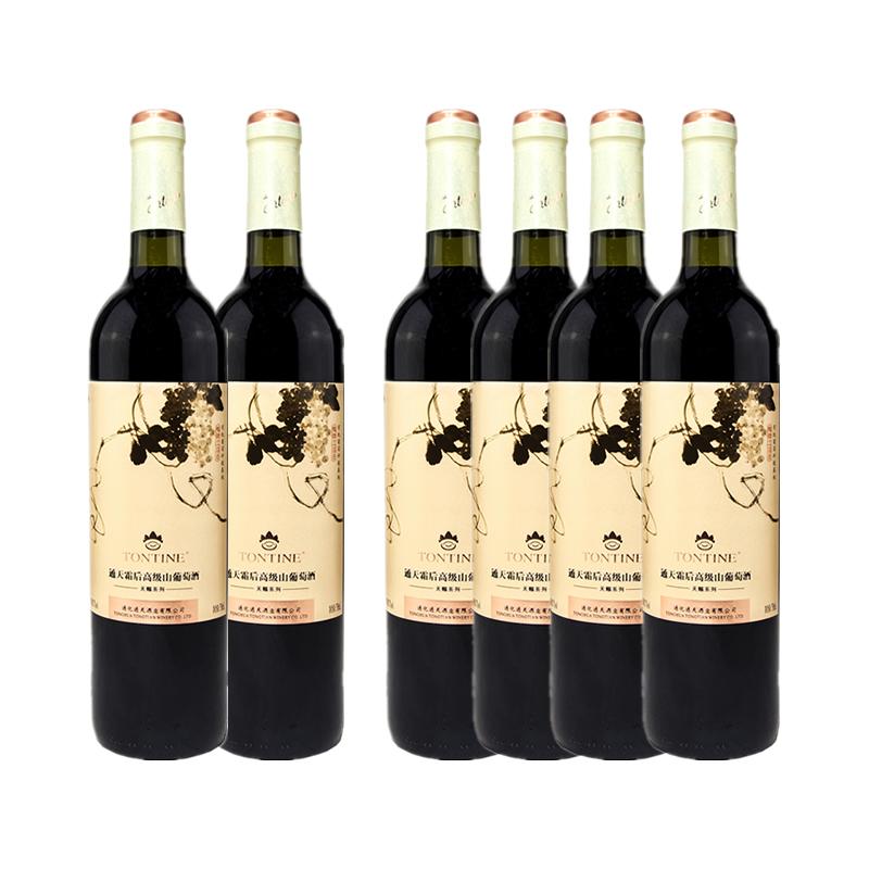 通天霜后高级山葡萄酒750ml*6瓶
