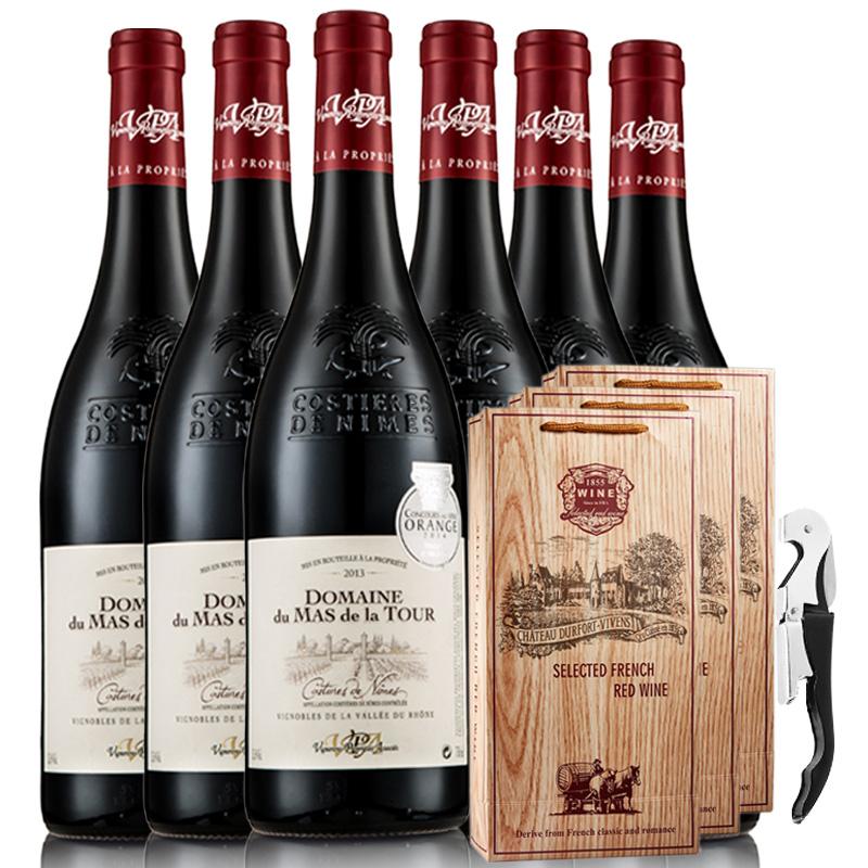 法国原瓶进口得拉图干红葡萄酒送礼袋送海马刀750ml(6支装)