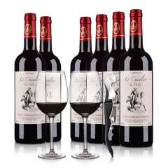 法国整箱红酒法国米洛骑士干红葡萄酒750ml(6瓶装) 分享套装