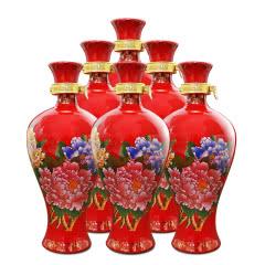 45°西凤酒国花瓷红瓶100ml(6瓶装)