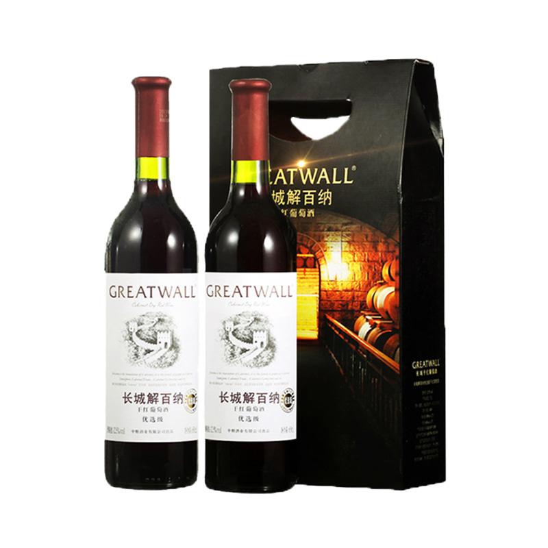 长城(GreatWall)解百纳优选级干红葡萄酒 650ml*2 礼盒装
