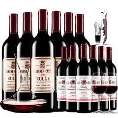 (买一得二)法国原酒进口红酒奈宁城堡干红葡萄酒红酒整箱750ml*12