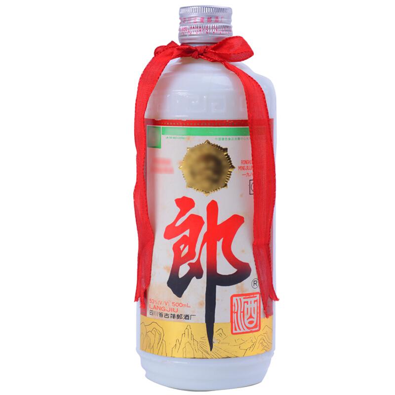 【郎酒特卖】53°郎酒(绿色食品)500ml90年代后期(97年98年99年随机发货)