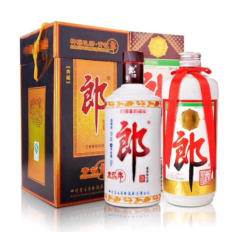 39°郎酒500ml90年代后期+53°郎酒(青花郎典藏)500ml(2009年)