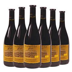 香格里拉赤霞珠干红葡萄酒特酿750ml礼盒装(6瓶装)